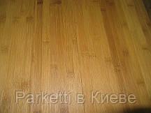 Паркетна дошка MOSO top bamboo Caramel PP, BR