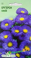 """Семена цветов Мелколепестник (Эригерон) """"Красивый"""", синий, многолетнее 0.1 г, """"Елітсортнасіння"""", Украина"""