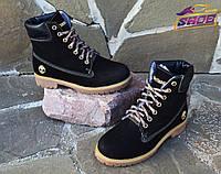 Черные зимние женские кожаные ботинки Timberland на меху ( шерсть )