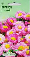 """Семена цветов Мелколепестник (Эригерон) """"Красивый"""", розовый, многолетнее 0.1 г, """"Елітсортнасіння"""", Украина"""
