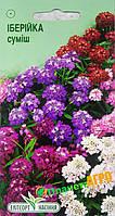"""Семена цветов Иберис зонтичный, смесь, однолетнее 0.3 г, """"Елітсортнасіння"""", Украина"""