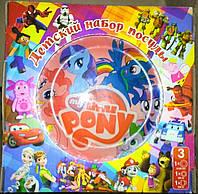 Детский набор посуды My Little Pony, Мой маленький пони (3 предмета)