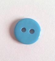 Пуговица пришивная № 8 - цвет 206