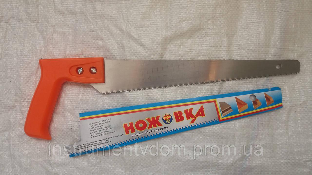 Ножовка столярная ручная, Ижевск (400 мм, шаг зубьев 4 мм)