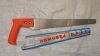 Ножовка столярная ручная, Ижевск (400 мм, шаг зубьев 4 мм), фото 1