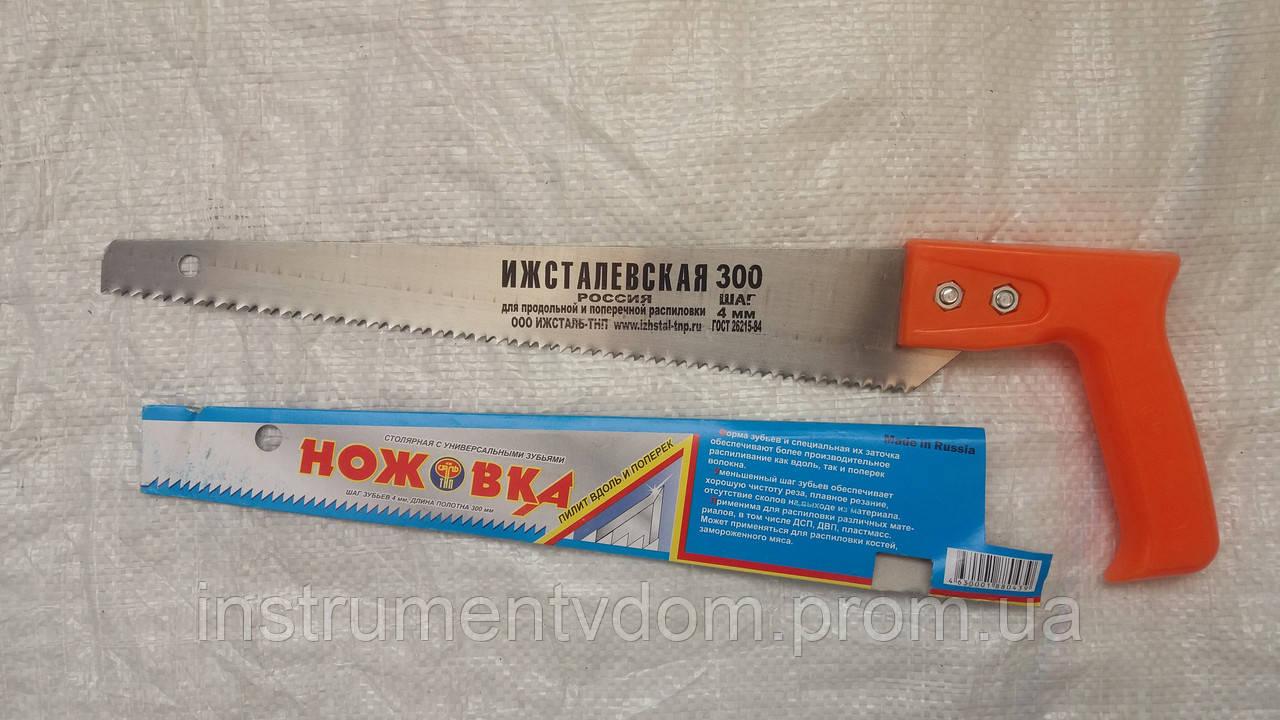 Ножовка столярная ручная, Ижевск (300 мм, шаг зубьев 4 мм), фото 1
