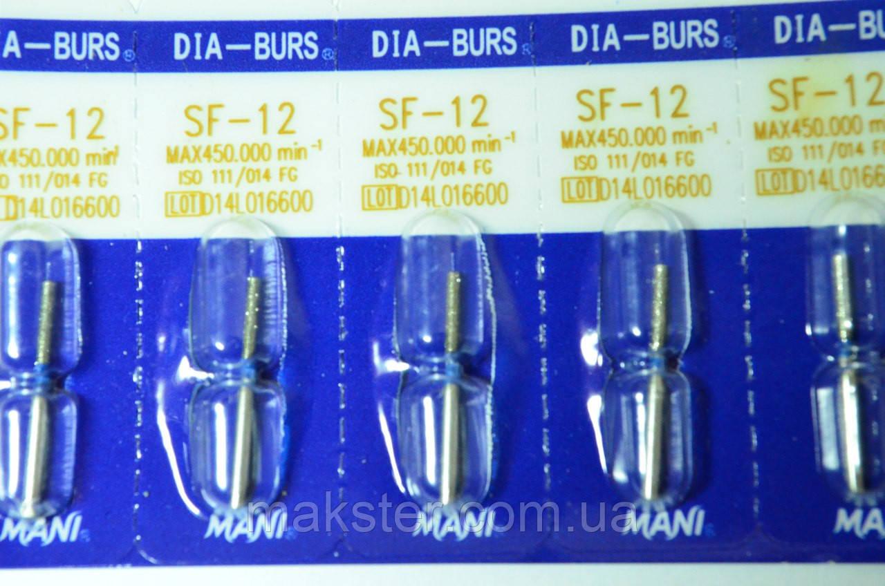Алмазные боры MANI SF-12