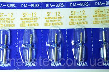 Алмазные боры MANI SF-12, фото 2