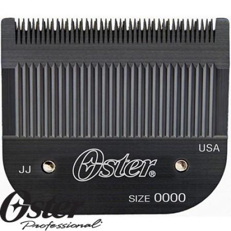 Нож для машинки Oster #0000 Cryonix 0,1 мм