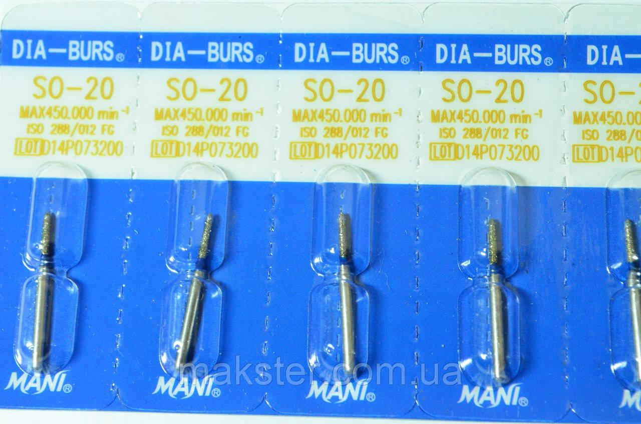 Алмазные боры MANI SO- 20