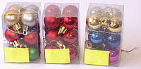 Набор новогодних елочных шаров. | Красный | Синий | Зеленый | Малиновый | Золото | Серебро