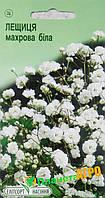 """Семена цветов Гипсофила (Лещица) метельчатая, многолетнее 0.1 г, """"Елітсортнасіння"""", Украина"""
