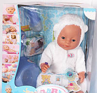 """Интерактивная кукла-мальчик """"Беби Борн"""" в костюме мишки"""