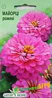 """Семена цветов Цинния (майоры) изящная розовая, однолетнее 0,5 г, """" Елітсортнасіння"""",  Украина"""