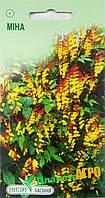 """Семена цветов Мина лопастая, однолетнее 10 шт, """"Елітсортнасіння"""", Украина"""