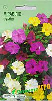 """Семена цветов Мирабилис (Ялапа) смесь, многолетнее 10 шт, """"Елітсортнасіння"""", Украина"""
