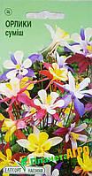 """Семена цветов Аквилегия (Орлики) гибридная смесь, многолетнее 0,2 г, """"Елітсортнасіння"""", Украина"""