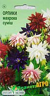 """Семена цветов Аквилегия (Орлики) гибридная махровая смесь, многолетнее 0,2 г, """"Елітсортнасіння"""""""