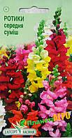 """Семена цветов Львиный зев (Ротики) средний, смесь, однолетнее 0.2 г, """"Елітсортнасіння"""", Украина"""