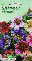 """Семена цветов Сальпиглоссис выемчатый, однолетнее 0,1 г, """" Елітсортнасіння"""",  Украина"""