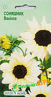 "Семена цветов Подсолнечник слабый Ванилла, однолетнее 1 г, "" Елітсортнасіння"",  Украи"
