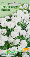 "Семена цветов Тысячелистник ""Перл"", многолетнее 0.1 г, ""Елітсортнасіння"", Украина"