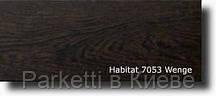 Virag Habitat 7053 Wenge вінілова плитка