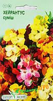"Семена цветов Лакфиоль (Хейрантус), смесь, многолетнее 0.1 г, ""Елітсортнасіння"",Украина"