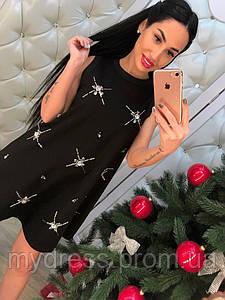 Платье Star 830