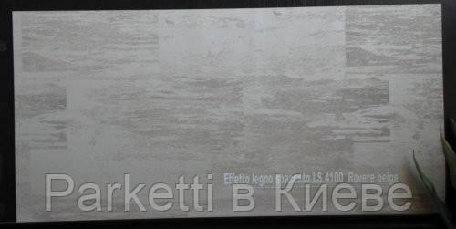 Virag Trend LS 4100 Rovere beige виниловая плитка