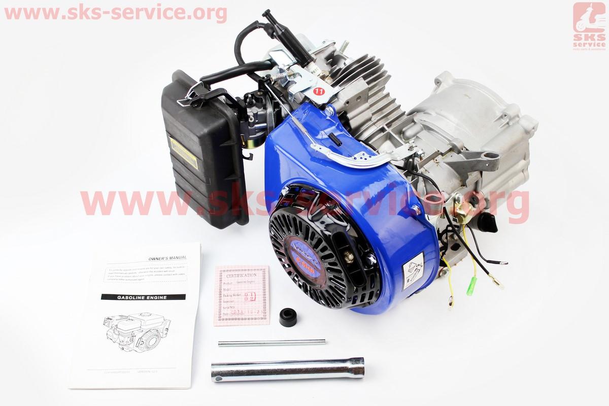 Двигатель генератора в сборе под конус V  6,5л.с. 168F