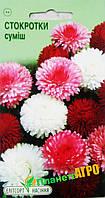"""Семена цветов Маргаритка  многолетняя смесь, многолетнее 0,05 г, """"Елітсортнасіння"""",  Украина"""