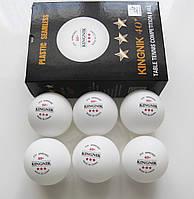 Kingnik 40+ 3* ( 6 шт.) пластиковые мячи настольный теннис