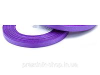 Лента атласная 6мм., фиолетовая