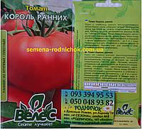 Низкорослый ранний высокоурожайный крупноплодный томат с плоскоокруглыми малиновыми плодами сорт Король ранних