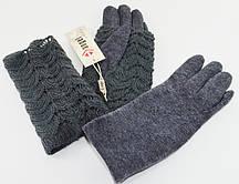Перчатки ANG-015