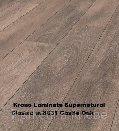 Ламинат Krono Original Super Natural Classic 8631 Дуб Замковый