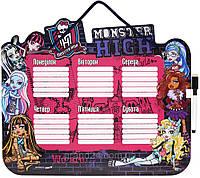 Доска расписание уроков  Monster high с маркером