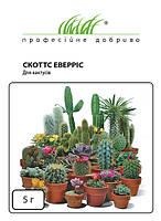 Удобрение СКОТТС ЕВЕРРИС для кактусов