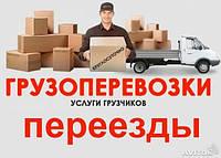 Вывоз строительного мусора в Луцк