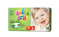 Подгузники детские Helen Harper Soft&Dry Maxi (7-18 кг) 50шт/уп.