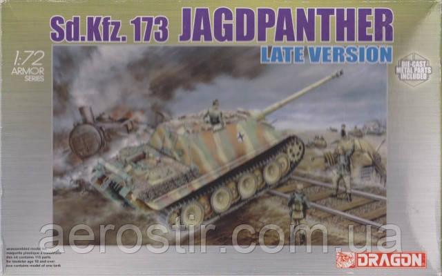 Sd.Kfz.173 Jagdpanther 1/72 DRAGON 7212