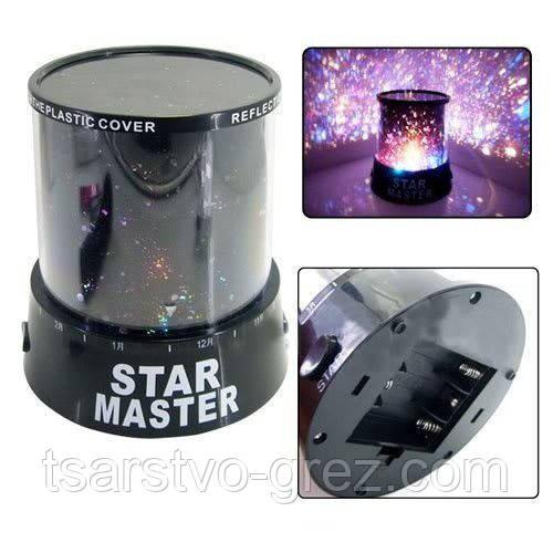 """Проектор звездного неба """"Star Master"""" (USBкабель в комплекте)"""