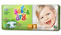 Подгузники детские elen Harper Soft&Dry Junior (11-25 кг) 44 шт/уп.