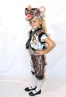 Маскарадный костюм детский Волк