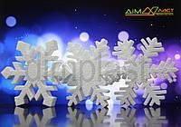 Снежинки маленькие набор 50 шт