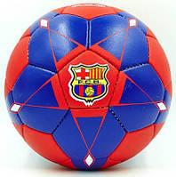 М'яч футбольний №5 Гріппі 5 шарів BARCELONA FB-0047-3032