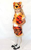 Маскарадный костюм детский Тигренок