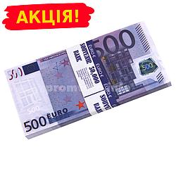 """Сувенирные деньги """"500 € сувенирный"""" упаковка 80купюр"""