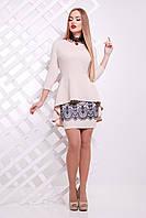 Женский юбочный костюм светло-бежевого цвета, размер 44-48